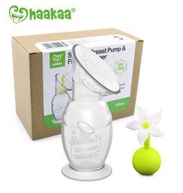 Haaka Haakaa 150ml Generation 2 Silicone Breast Pump & White Flower Stopper Gift Box