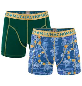 Muchachomalo Muchachomalo-Men's-Under-Shorts-Cotton 2 pack, SAFARI2, L