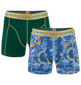 Muchachomalo Muchachomalo-Men's-Under-Shorts-Cotton 2 pack, SAFARI2, M