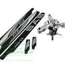 Sab Hps3 Rotor System W/ Blade