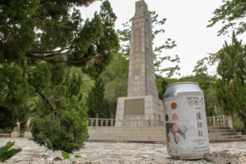 sai kung monument and a young masters beer