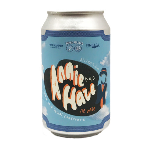 Young Master Young Master Annie Haze Hazy Pale Ale