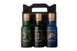 Kyoto Distillery Ki No Bi Mini Box Set