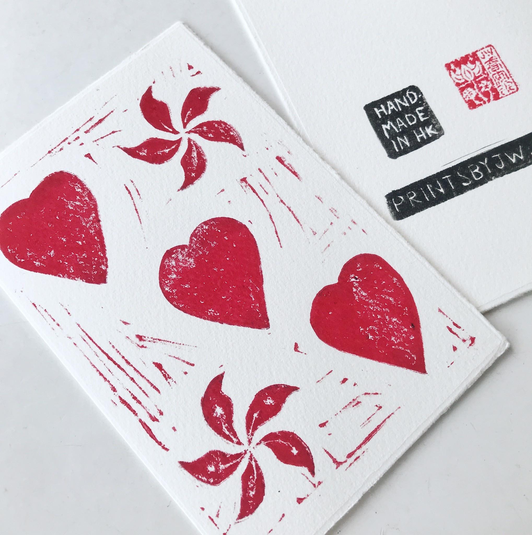 Prints By JW Prints By JW Love HK