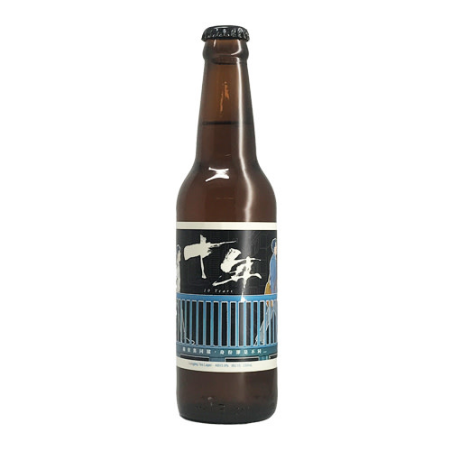 Lion Rock Lion Rock Ten Years Longjing Tea Lager