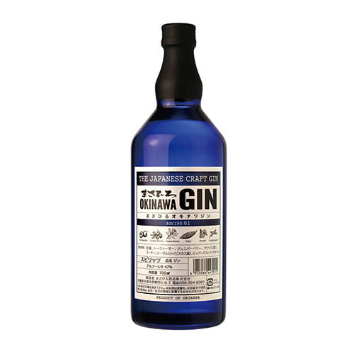 Masahiro Distillery Masahiro Okinawa Craft Gin (Recipe 1)