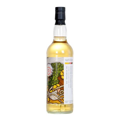 Thompson Brothers Thompson Brothers Undisclosed Distillery, 5 year old single malt whisky, Campbeltown 2014