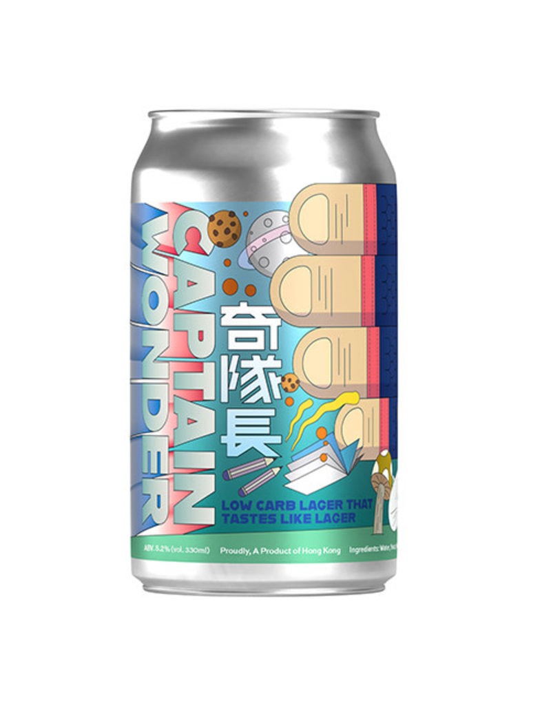 Good Beer Project Good Beer Project Captain Wonder Low Carb Lager 奇隊長
