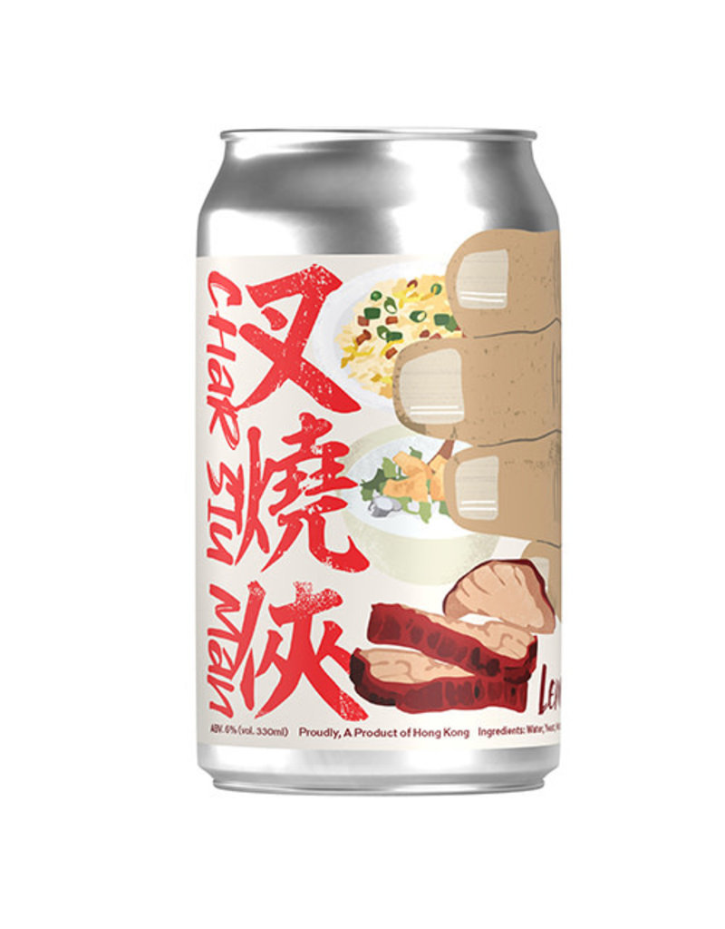 Good Beer Project Good Beer Project Char Siu Man Lemon Ice Tea IPA 叉燒俠