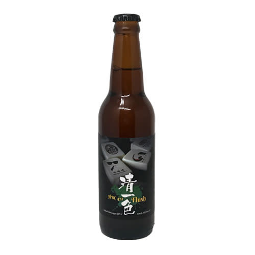 Smash Beers Smash x Lion Rock x HK Whistle x Yakima HBC472 Flush India Pale Lager