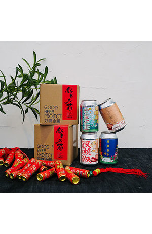 Good Beer Project Good Beer Project CNY Gift Set 好事成箱