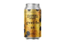 Gweilo Gweilo Blackberry Maple Creme Brulee Sour Ale