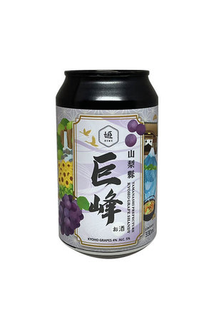 "Hime ""姫"" Beer Hime ""姫"" Kyoho Grape Shandy"
