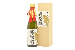 Uijin Uijin Tsuwano Daiginjo Sake 初陣 津和野 大吟醸 720ml