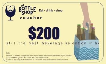 Gift e-Voucher $200