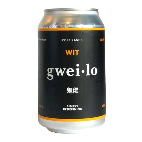 Gweilo Gweilo Wit Can