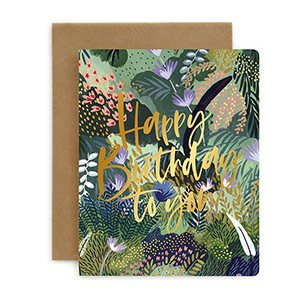 Bespoke Letter Press Bespoke Letterpress Greeting Card - Happy Birthday to you! (Jungle)