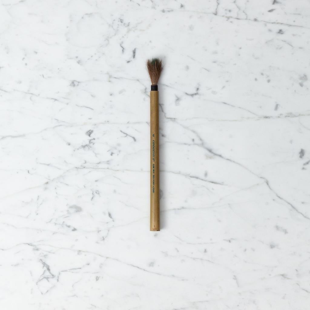 C2F Natural Bamboo Watercolor Brush - #6