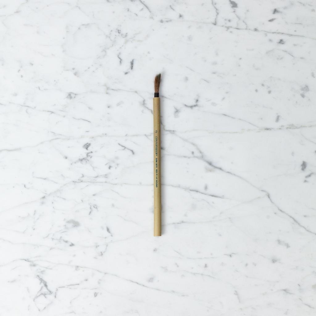 C2F Natural Bamboo Watercolor Brush - #2