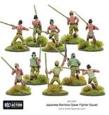 Bolt Action BA Japanese Army: Bamboo Spear Fighter Squad