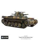 Bolt Action BA Japanese Army: Type 97 Chi-Ha Medium Tank