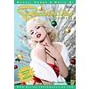 Bachelor Pad Magazine Bachelor Pad Mag, Issue 26, Winter '13
