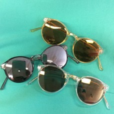 Sloan Smoky Sunglasses