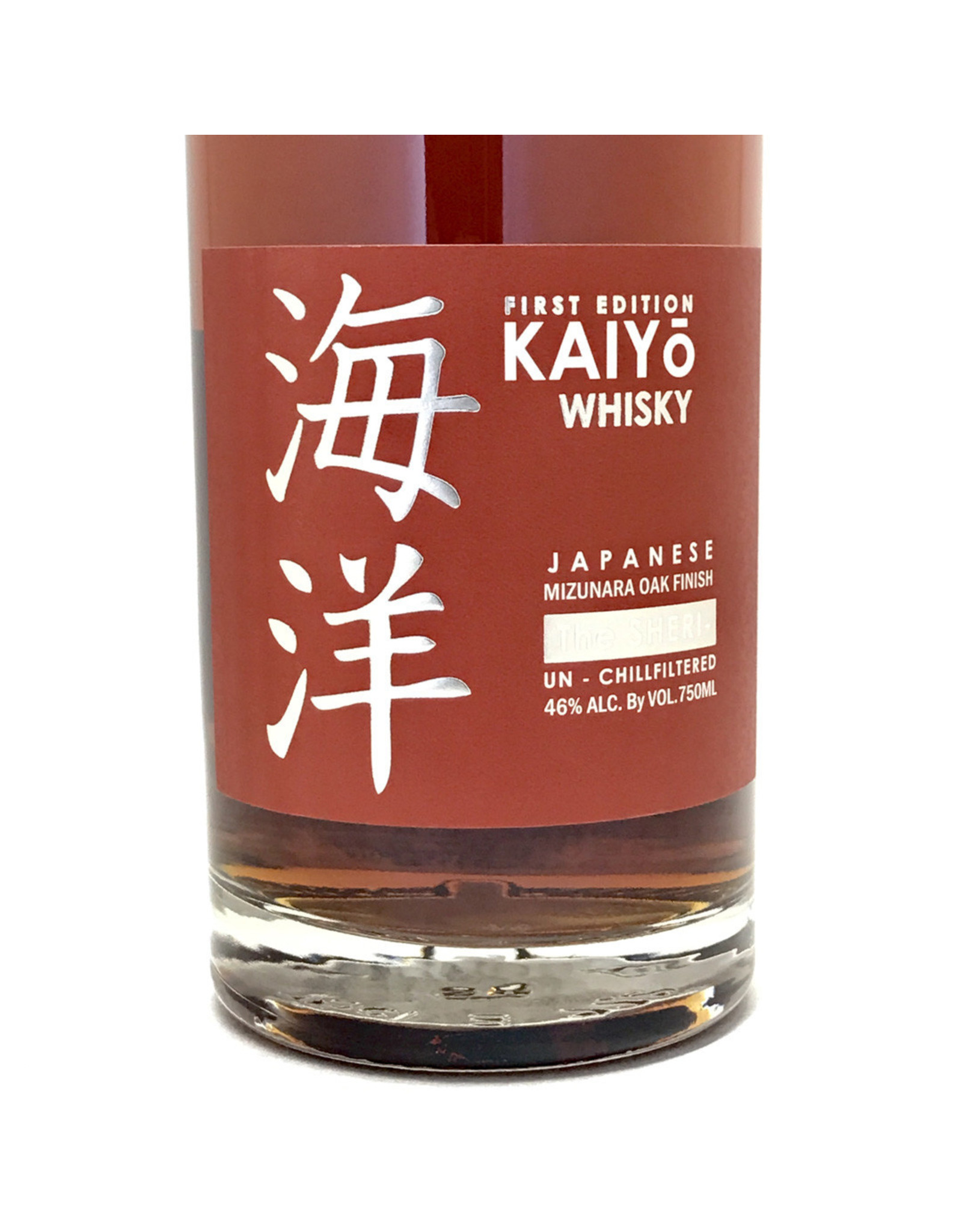Kaiyo Kaiyo Whisky First Edition - The SHERI