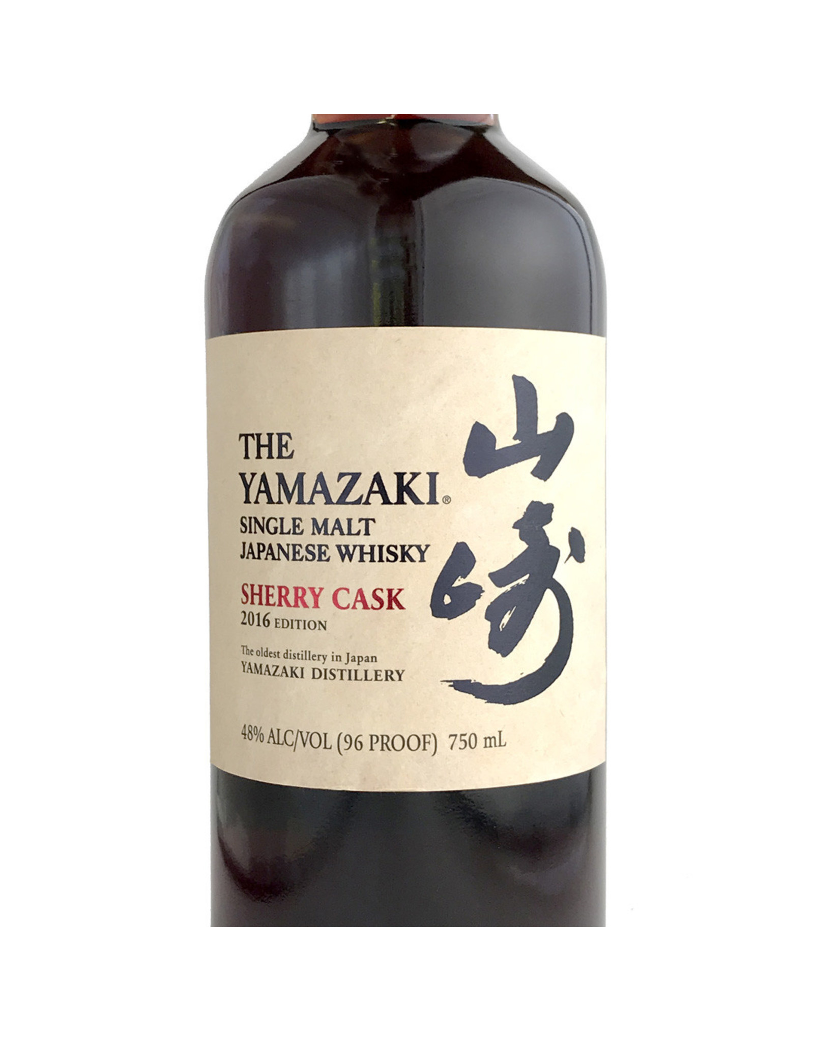 The Yamazaki Sherry Cask - The Cask of Yamazaki Single Malt Whisky 2016