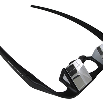 Metolius Upshot Belay Glasses - Black
