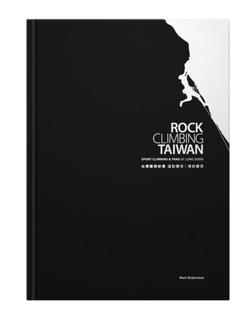 Fixed Pin Publishing Rock Climbing Taiwan | Sport Climbing & Trad at Long Dong
