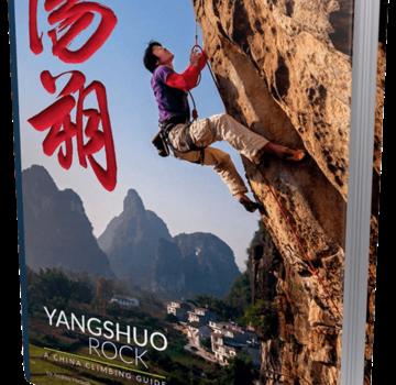 WOLVERINE PUBLISHING Yangshuo Rock