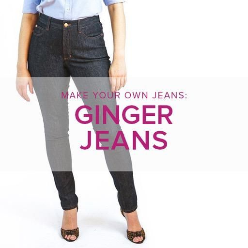 Erica Horton CLASS IN SESSION Ginger Jeans, Alberta Store, Wednesdays, February 6,13, 20, 27, & March 6, 6-9 pm