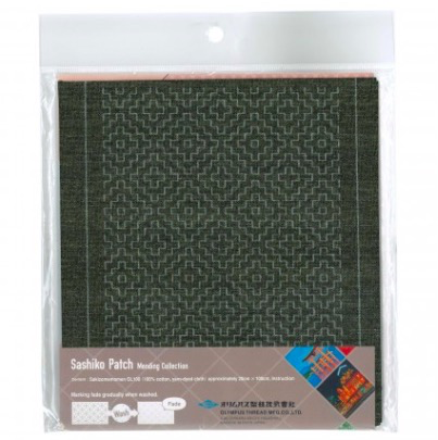 Olympus Sashiko Patch Mending Kit Olive Green