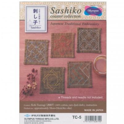 Olympus Tsumugi Cloth Sashiko Coasters Gold