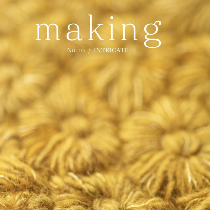 Making Magazine No. 10 Intricate