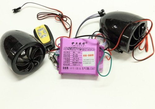 MP3  Motorcycle Alarm Sound Systen