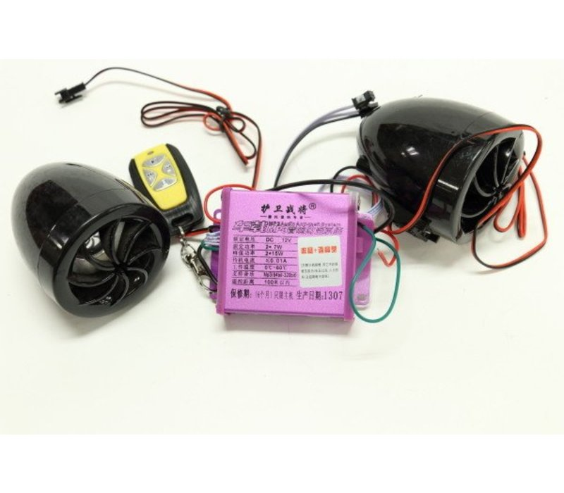 MP3  Motorcycle Alarm Sound Systen