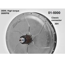 "BionX 20"" Rear Wheel - 350W, Classic Connector, Silver, 01-5000"