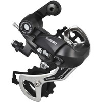 Shimano Tourney Rear Derailleur 7 Speed (Freedom)