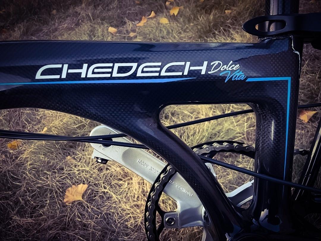 Chedech Chedech Dolce Vita