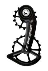 Ceramic speed OSPW SRAM AXS RED/FORCE BLK COATED