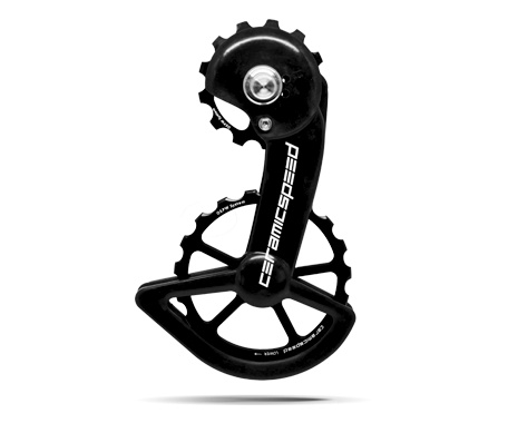 Ceramic speed CERAMICSPEED, OVERSIZED PULLEY WHEEL, SHIMANO 9100, 13/19, ALLOY, BLK, NON COATED