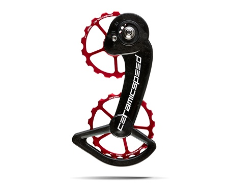 Ceramic speed OSPW SRAM (MEC) 10+11S RED, COATED