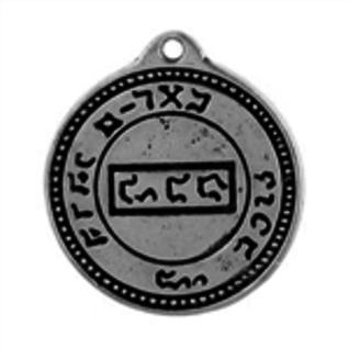 Hex Fortune Talisman Pendant