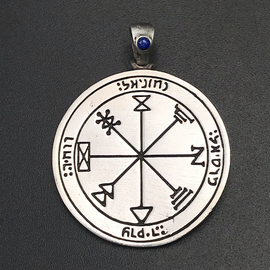 Hex The First Pentacle of Jupiter in Tin with Lapis Lazuli