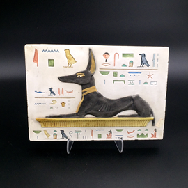 OMEN Anubis on White Cut Stone Plaque