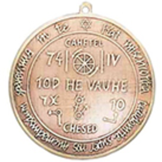 OMEN Talisman for Success in Work and Trade