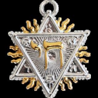 OMEN Figure of Solomon Pendant - Spiritual Prosperity