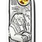 OMEN Sphinx (Dec 27th - Jan 25th)